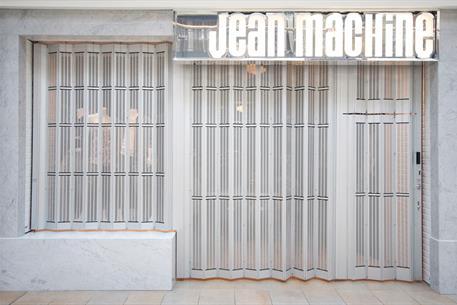 jeanmachine-air-vista